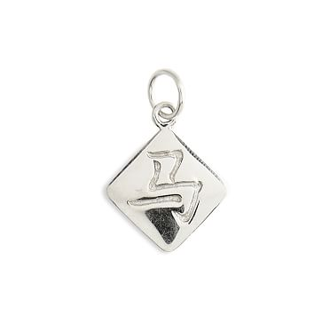 Classic Charm, Sterling Silver, Year Of The Horse