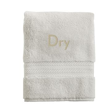 Turkish Hydro Cotton Hand Towel, Taupe - Personalized